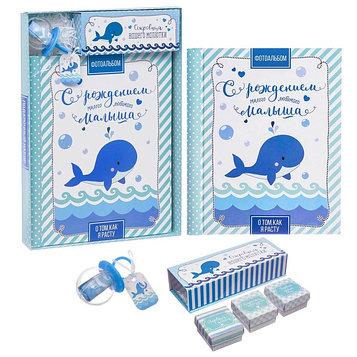 """Подарочный набор для мальчика """"С рождением малыша"""": фотоальбом на 20 магнитных листов, набор памятных"""