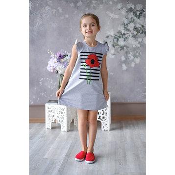 """Платье для девочки """"Маки"""", серое, р-р 34 (122-128 см) 7-8 лет., 100% хлопок"""