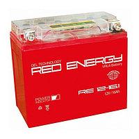 Аккумуляторная батарея Red Energy DS 12-16.1(YTX16-BS, YB16B-A)12V, 16Ач прямая(+ -)