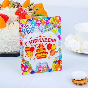Свеча для торта «С Юбилеем», 10х10 см