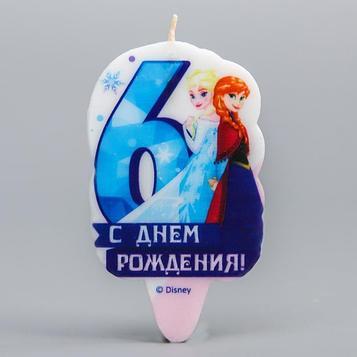"""Свеча в торт цифра Дисней 6 """"С Днем Рождения"""", Холодное сердце"""