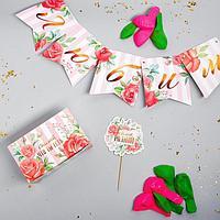 Воздушные шары «Любимой маме», гирлянда, коробка для сладостей, топпер, 13 предметов в наборе