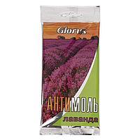 """Крючок от моли """"Глорус-Антимоль"""", с натуральным маслом лаванды, упаковка, 1 шт"""