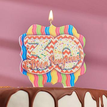 "Свеча для торта цифра ""30"", ГИГАНТ"