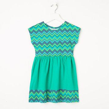 Платье «Карандаши», цвет зелёный, рост 122 см