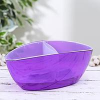 Кашпо для орхидей со вставкой «Орхидея», 3 л (секция 1 л), цвет фиолетовый