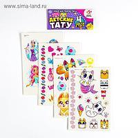 Детские переводки-татуировки на тело «Кошечка» набор 4 шт.
