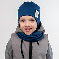 Комплект (шапка,снуд) детский, цвет индиго, размер 46-50