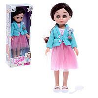 Кукла классическая «Марина», в пышной юбке