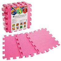 Детский коврик-пазл (мягкий), 9 элементов, толщина 0,9 см, цвет розовый, термоплёнка