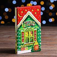 Подарочная коробка для шоколада с обечайкой 'Книжка малышка' 19,2 х 11,2 х 1,75 см (комплект из 5 шт.)