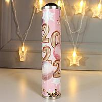 Калейдоскоп 'Новогодние розовые шарики и снежинки - 2022' 19х4х4 см