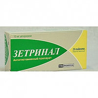 Зетринал 10 мг №10 таблетки