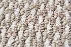 Ковролан  Сиена   ут. 4м  108  бежевый, фото 2