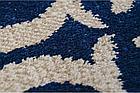 Ковролин Atlas  8250 8 41311  Синий с национальным рисунком (9мм)  4,0м, фото 2