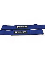 Лямки штангиста антискользящая стропа с подкладкой (синие)