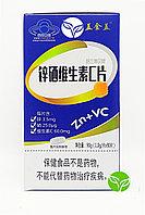 Иммуномодулятор (ЦИНК СЕЛЕН ВИТАМИН Ц) 90 таблеток
