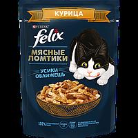 Felix, Феликс Мясные Ломтики с курицей в соусе для кошек, пауч*75гр.