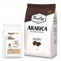Два вида кофе в зернах по выгодной цене