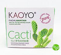 Крем для лица увлажняющий KAOYO кактус 60 гр