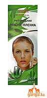 Натуральная маска-плёнка с Алоэ Вера (Peel off mask Aloe Vera, HABIBI Natural), 120 мл.