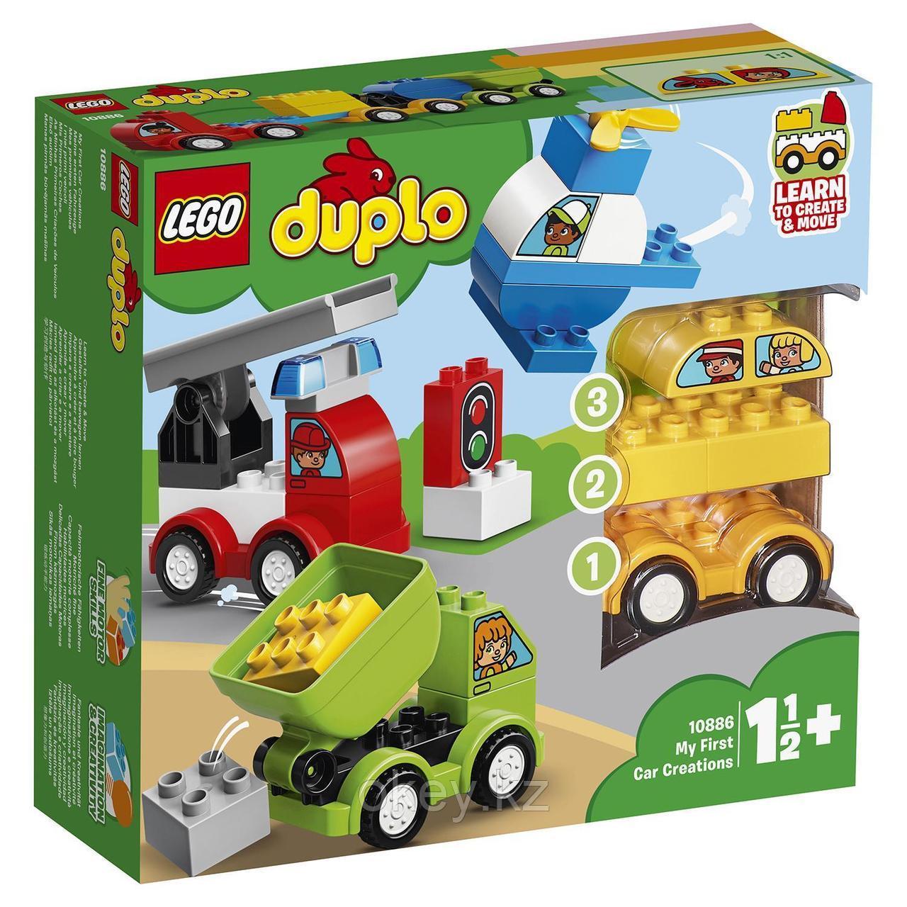LEGO Duplo: Мои первые машинки 10886
