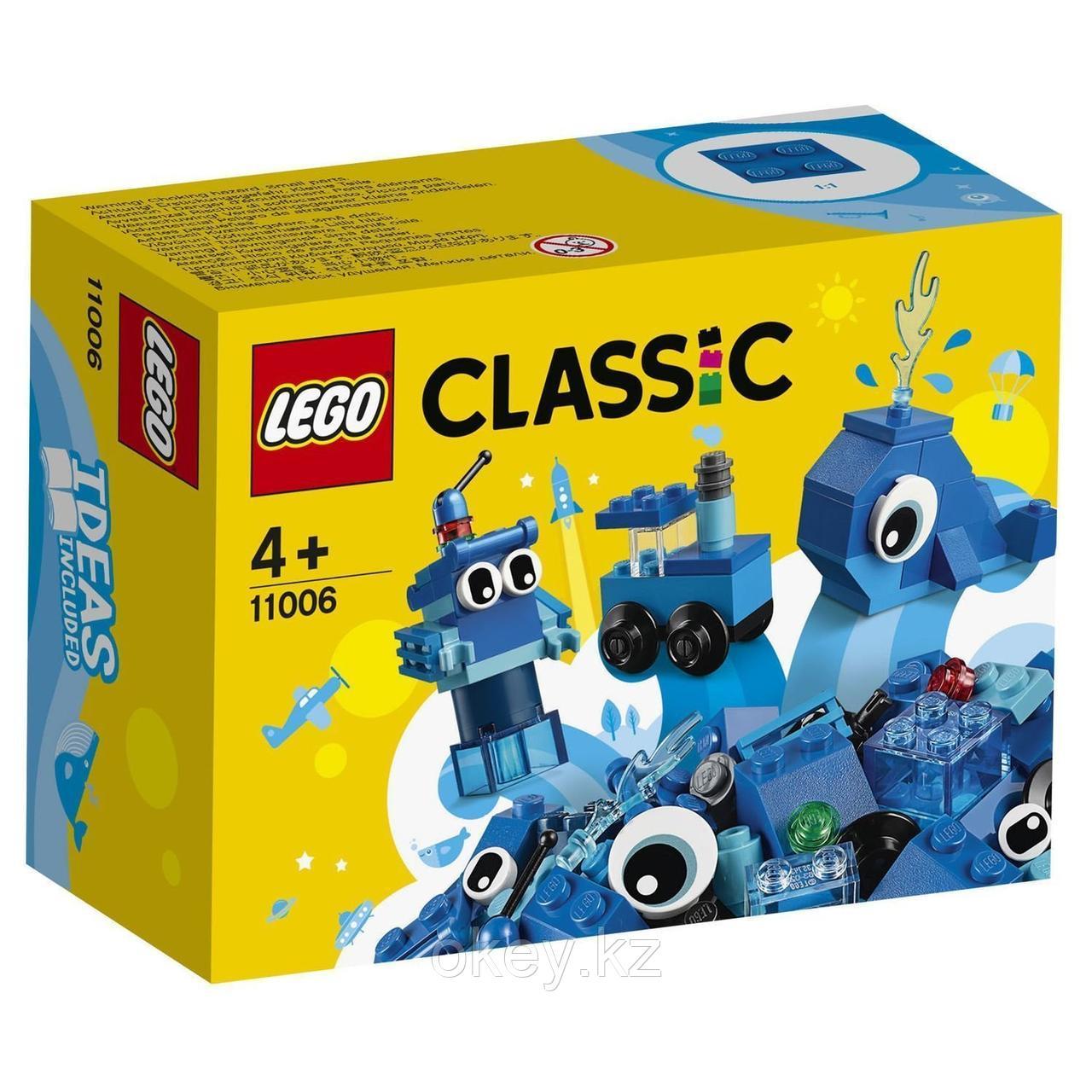 LEGO Classic: Синий набор для конструирования 11006
