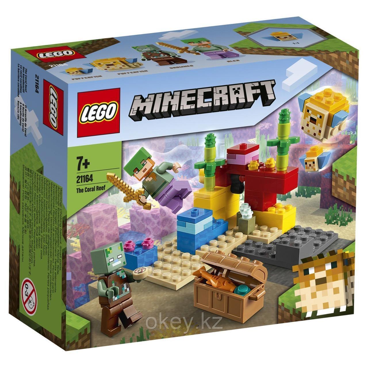 LEGO Minecraft: Коралловый риф 21164