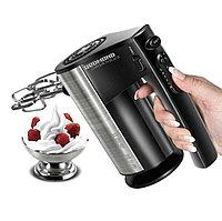 Ручной миксер электрический Redmond RMD-1629