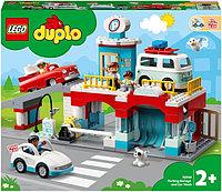 Lego 10948 Дупло Гараж и автомойка Лего Duplo