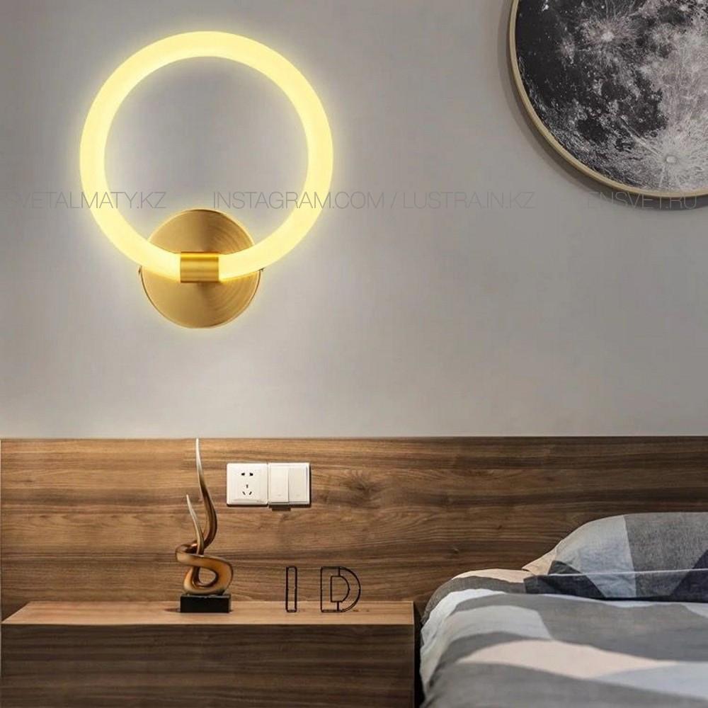 Современная светодиодная бра на 1 лампу, цвет латунь