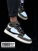 Кроссовки Jordan Travis корич д1, фото 1