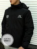 Куртка USA Under Armour черные
