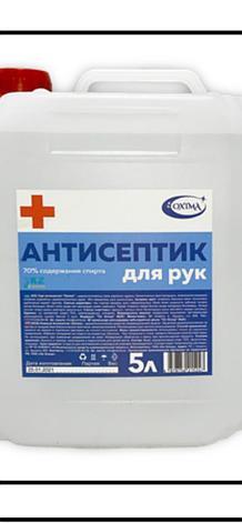 Антисептик кожный OXIMA , канистра 5 л., фото 2