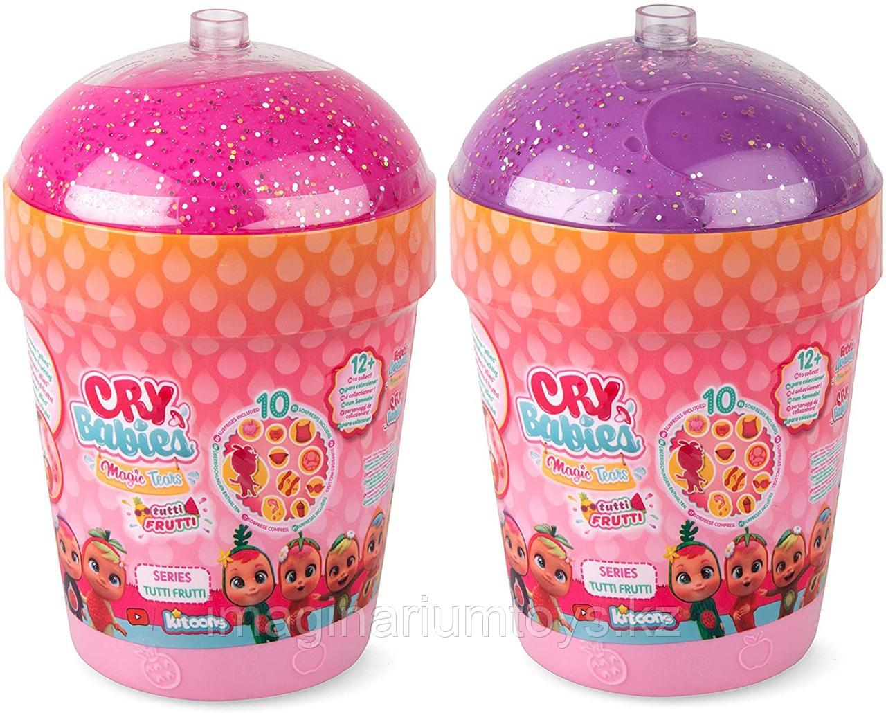 Cry Babies мини кукла с запахом Tutti Frutti