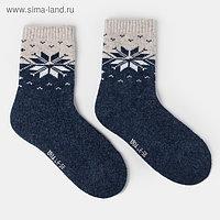 Носки женские шерстяные со снежинкой, цвет синий, размер 25 (38-40)