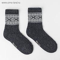 Носки мужские шерстяные с узором, цвет чёрный, размер 29 (44-46)