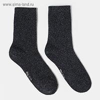 Носки мужские шерстяные, цвет чёрный, размер 29 (44-46)