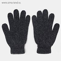 Перчатки мужские шерстяные, цвет чёрный, размер 8-9