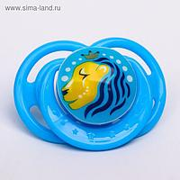 Соска-пустышка ортодонтическая, силикон, от 3 мес., «Лев», цвет голубой