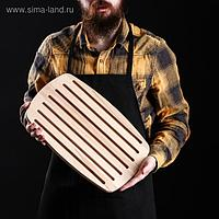 Доска для нарезки хлеба, 25х40 см, массив бука