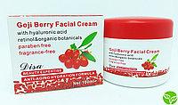 Увлажняющий крем с гималайской мушмулой,антивозрастной 100грамм Goji Berry Facial Cream