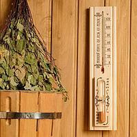 """Термометр для бани и сауны """"С лёгким паром"""" с песочными часами на 15 минут, 42х9х4.5 см"""