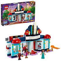 Lego 41448 Подружки Кинотеатр Хартлейк-Сити