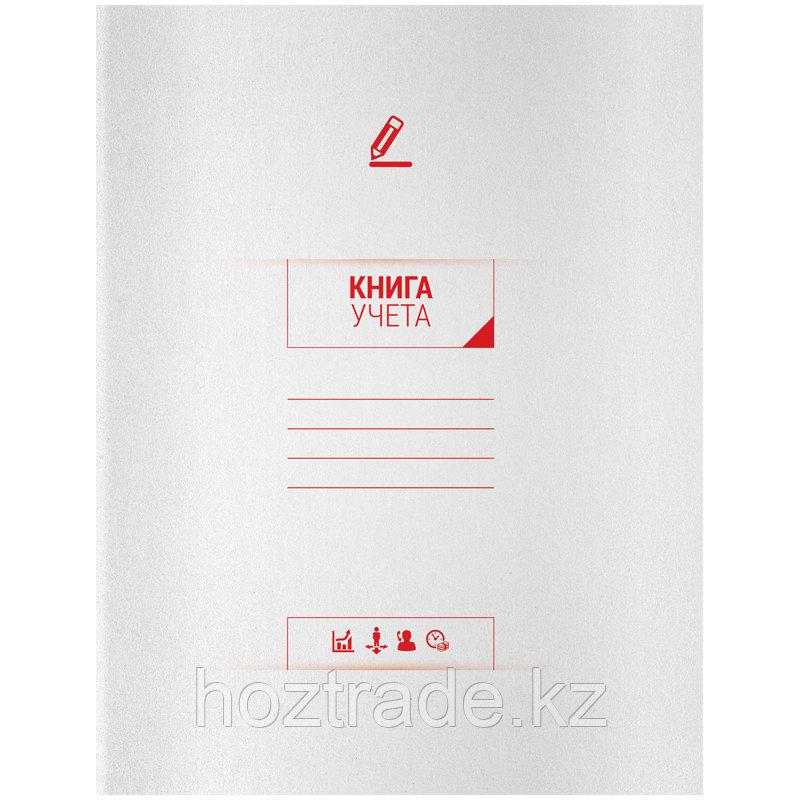 Книга учета OfficeSpace, А4, 96л., клетка, 200*260мм, мелованный картон, блок офсетный