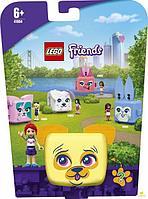Lego 41664 Подружки Кьюб Мии с мопсом