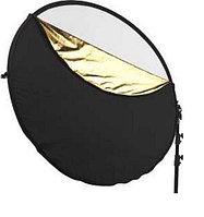 Отражатель (лайт - диск) 80 см 7 в 1 - золото, серебро, белый, чёрный, рассеиватель
