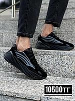Кроссовки Adidas Wave Runner чвн, фото 1