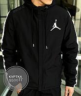 Куртка Jordan черные