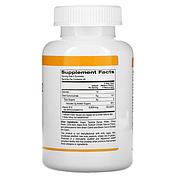 California Gold Nutrition, витамин B12, со вкусом малины, 90 жевательных мармеладок, фото 2